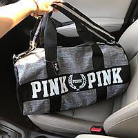 Спортивная сумка Pink в стиле VS, фото 1
