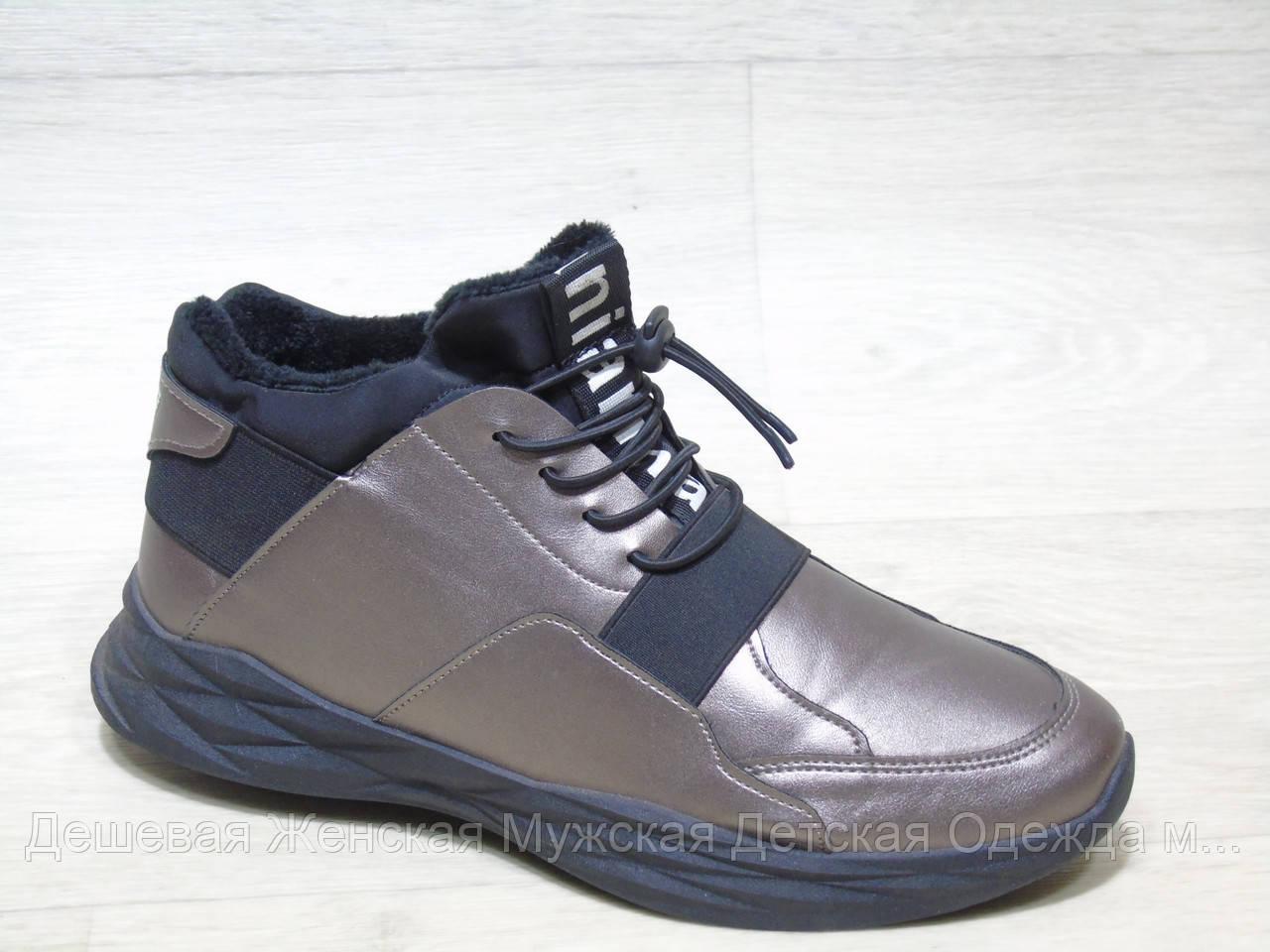 Кросівки чоловічі еврозима HOROSO 40-45