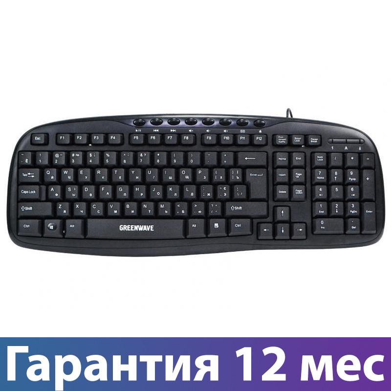Клавиатура для компьютера GreenWave KB-MM-801 USB, Black