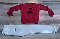 Осенний мужской спортивный костюм, свитшот+штаны, бордовый спортивный костюм Юность Москва-Майами, Реплика