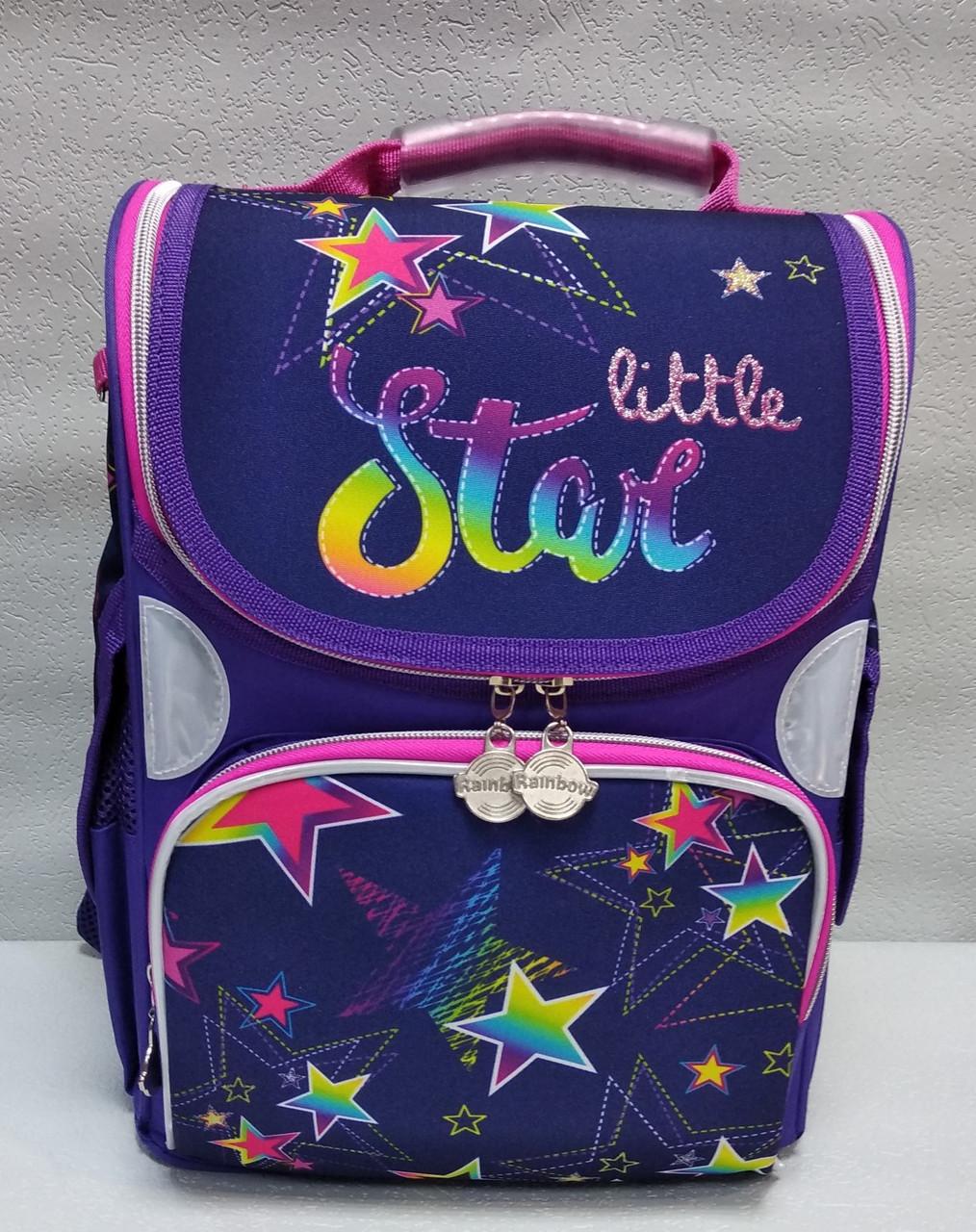 """Школьный рюкзак """"RAINBOW """" ортопедический ,для девочек"""