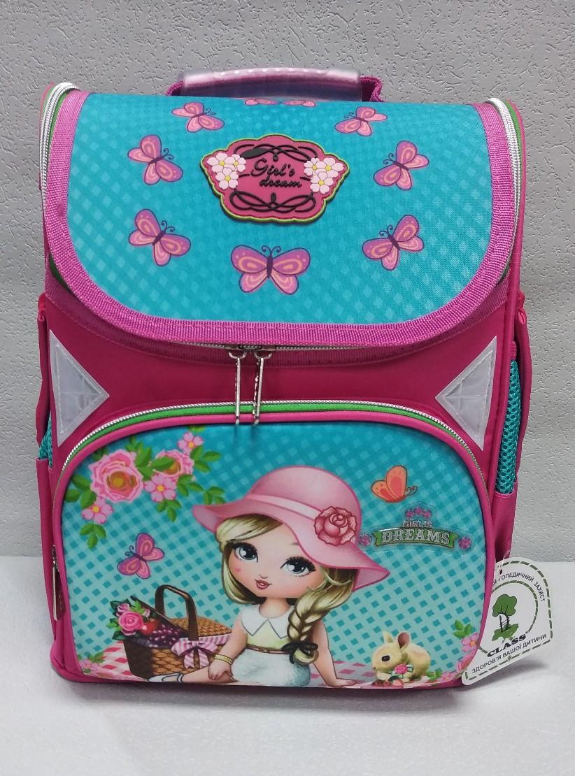 """Школьный рюкзак """"CLASS"""" ортопедический для девочек"""