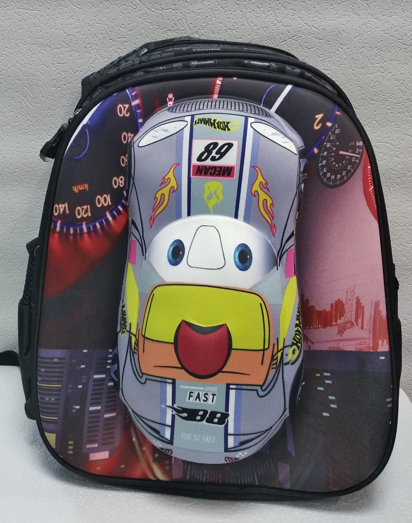 """Школьный рюкзак """"GORANGD"""" ортопедический для мальчиков"""