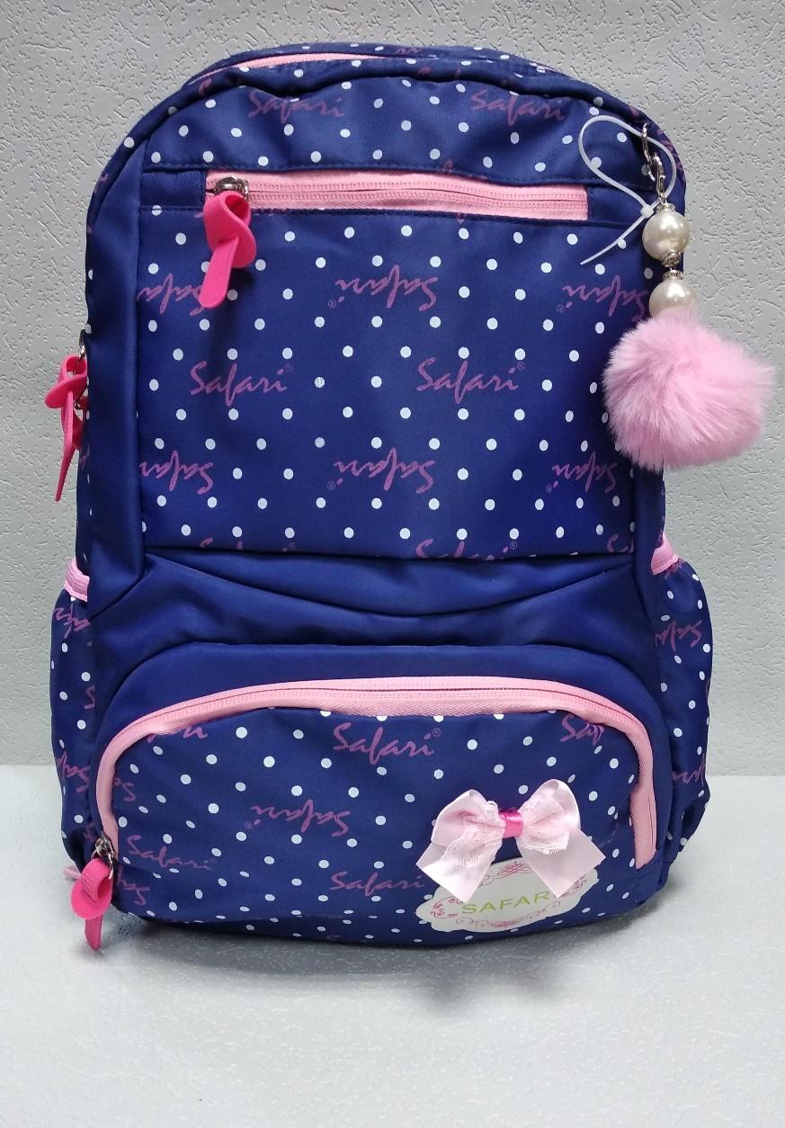 """Школьный рюкзак """"Safari"""" ортопедический для девочек"""