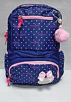 """Школьный рюкзак """"Safari"""" ортопедический для девочек, фото 1"""