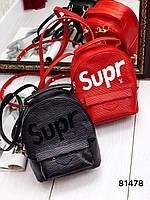 Рюкзак мини Суприм, фото 1