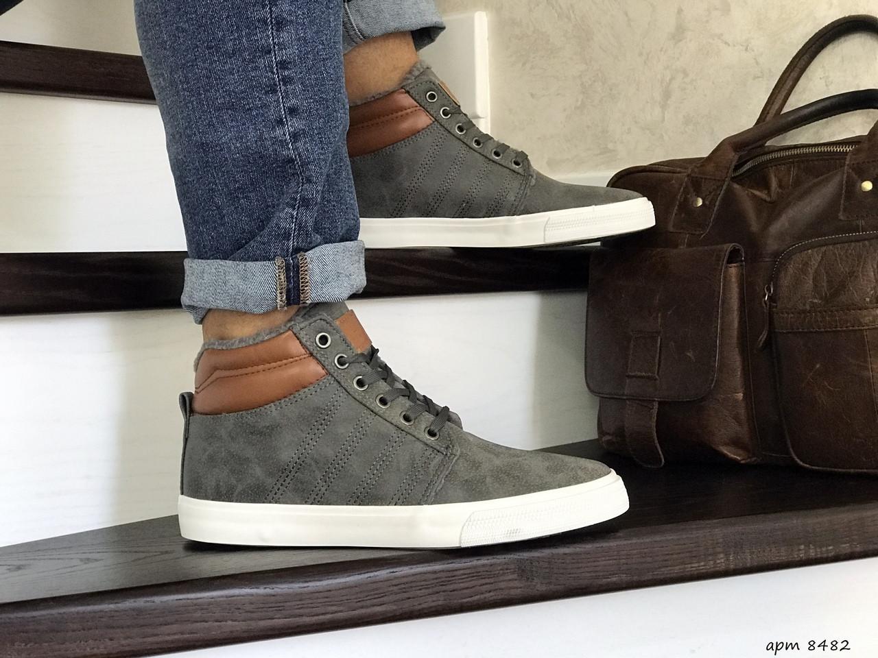 Мужские ботинки Vintage (серые) ЗИМА