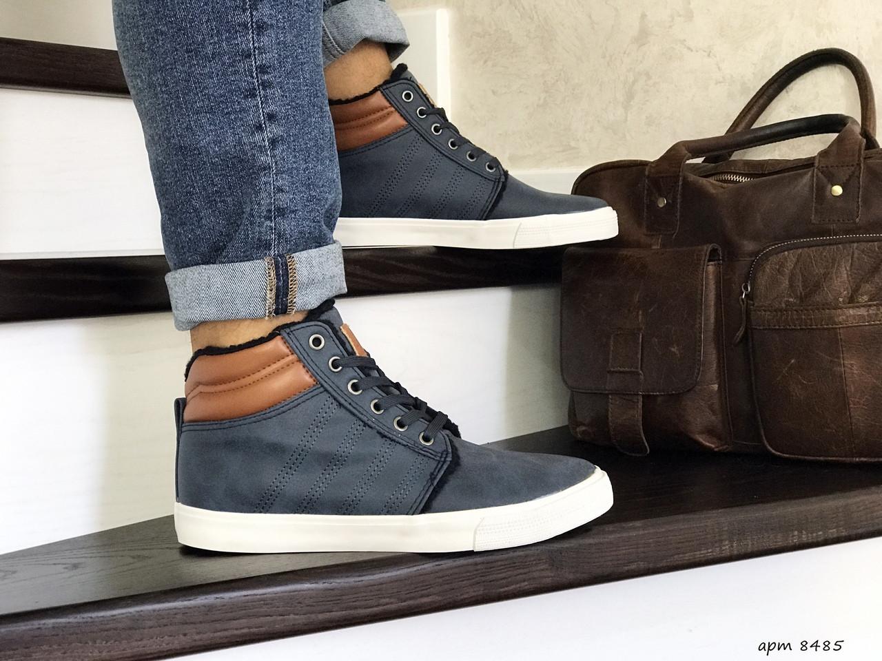 Мужские ботинки Vintage (синие) ЗИМА