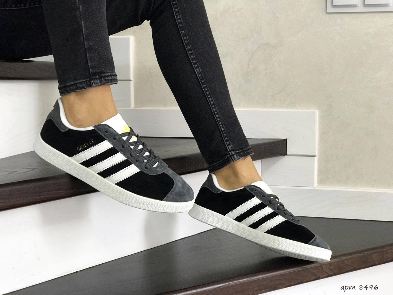 Женские кроссовки Adidas Gazelle (серо-черные)