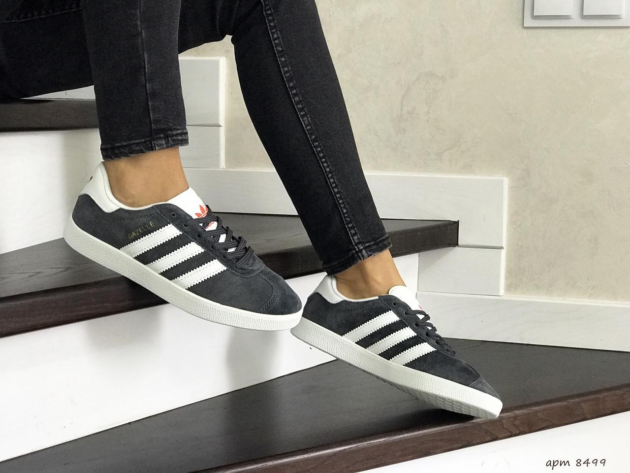 Жіночі кросівки Adidas Gazelle (сіро-білі)