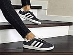 Жіночі кросівки Adidas Gazelle (сіро-білі), фото 3