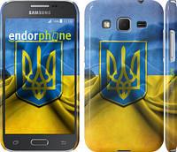 "Чехол на Samsung Galaxy Core Prime G360H Флаг и герб Украины 1 ""375c-76"""
