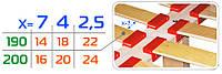 Расстояние между ламелями 2,5 см. Для односпальных кроватей Эстелла