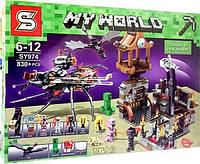 """Конструктор SY974 (Аналог Lego Minecraft) """"Месть черной вдовы"""",  830 деталей"""