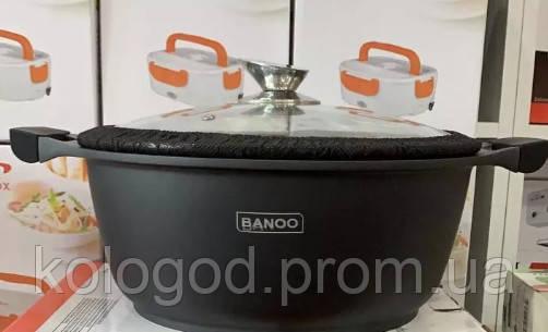 Кастрюля Алюминиевая С Антипригарным Покрытием Banoo 28 См