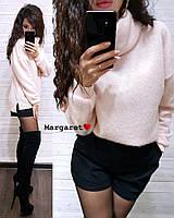 Замшевые шорты, фото 1