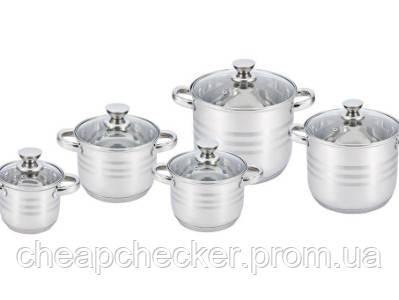 Набор Кухонной Посуды Uniquе UN 5034 Набор Кастрюль 10 Предметов