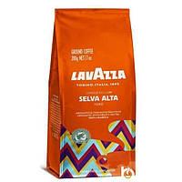Кофе молотый Lavazza SELVA ALTA Peru 200 г