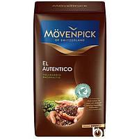 Кофе молотый Movenpick El Autentico Rainforest Alliance 500 г