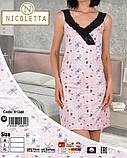 Трикотажное  платье для сна Nicoletta, фото 6