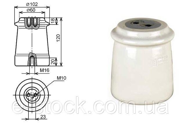 Опорні ізолятори фарфорові ІО-10-7,5 У3, Ізолятор ІО-10-7,5 У3