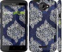 "Чехол на HTC One X+ Восточный орнамент v2 ""2851c-69"""