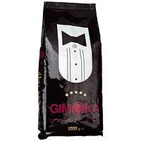 Кофе в зернах Gimoka Bar 5 Stelle 1 кг