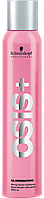 Лак сильной фиксации Schwarzkopf Professional Osis Glamination Strong Glossy Hold Spray
