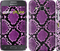 "Чехол на Samsung Galaxy Core Prime G360H Фиолетовая кожа змеи ""1005c-76"""