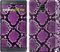 "Чехол на Samsung Galaxy Note 4 N910H Фиолетовая кожа змеи ""1005c-64"""