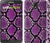 "Чехол на Samsung Galaxy Note 3 N9000 Фиолетовая кожа змеи ""1005c-29"""