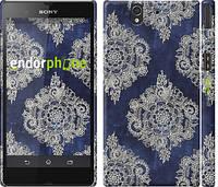 "Чехол на Sony Xperia Z C6602 Восточный орнамент v2 ""2851c-40"""
