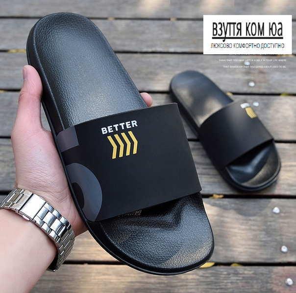 Черные летные тапочки на улицу