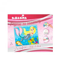 """Детская картина по номерам Идейка """"Дельфин и русалка"""" 25х30см 7131/2"""