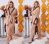 Шикарный халат с кружевами плюс махровые сапожки, Размеры 48-50 и 50-52,  код 0106, фото 1