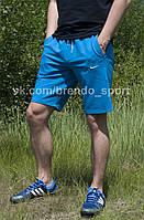 Шорты Nike голубые