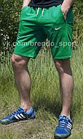 Шорты Nike зеленые