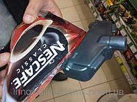 Датчик антикражный Прищепка (для кофе, для мягкой упаковки)