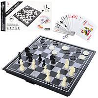 Магнитный набор 3 в 1 (шахматы, шашки, карты) 9888A