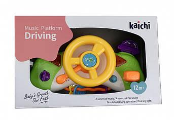 """Музыкальный руль """"Driving"""" K999-85B"""