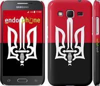 """Чехол на Samsung Galaxy Core Prime G360H Чорно-червоний прапор з тризубом """"1170c-76"""""""