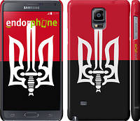 """Чехол на Samsung Galaxy Note 4 N910H Чорно-червоний прапор з тризубом """"1170c-64"""""""