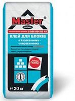 Смесь для кладки газоблока MASTER Каркас, 25 кг
