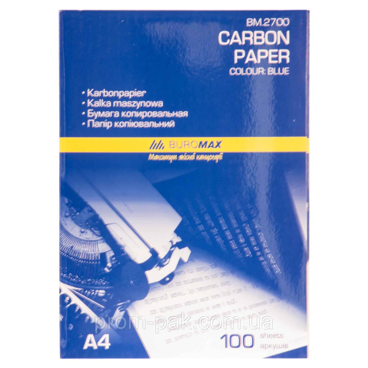Бумага копировальная синяя