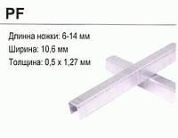 Скоба Prebena тип PF для механического степлера (высота 6-14 мм; ширина 10,6 мм)