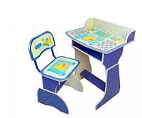 Регулируемая детская парта растишка со стульчиком Bambi HB-2029A-01