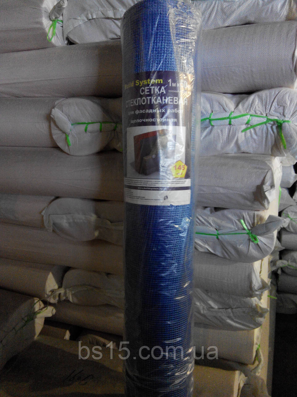 Сетка фасадная (5*5мм), 1х50м, 145 г/м2, синяя доставка по Украине, фото 1