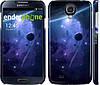 """Чехол на Samsung Galaxy S4 i9500 Планеты в синем космосе """"171c-13"""""""