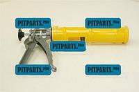 Пистолет для выдавливания силикона СИЛА усиленный