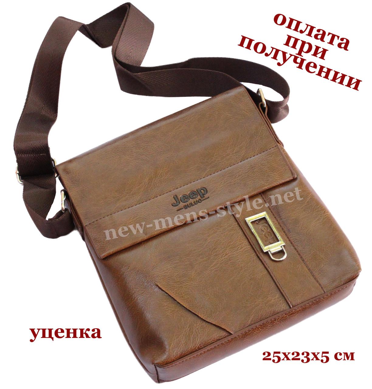 Мужская модная кожаная сумка барсетка борсетка через плечо JEEP УЦЕНКА